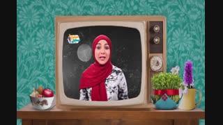 حمایت از الهه پرسون - نامزد مجری برتر شبکه نسیم