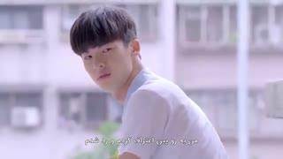 قسمت هشتم سریال تایوانی توجه عشق – Attention Love 2017 - با زیرنویس چسبیده