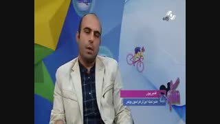 مصاحبه زنده تلفنی برنامه سکو با محمدحسین قنبرپور