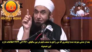 ملاقات امیرخان با شیخ طارق جمیل