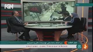 شش بانک وابسته به نهادهای نظامی در هم ادغام میشوند
