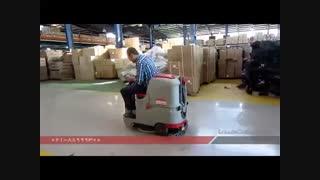 ماشین زمین شور - دستگاه کف شوی سرنشین دار - نظافت سریع کارخانجات
