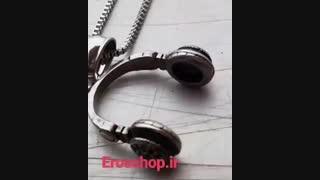 گردنبند با آویز طرح هدفون شیک استیل erosshop.ir