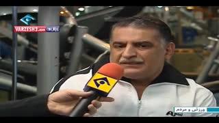 رکورد گینس  ایرانی