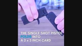 کوچکترین اسلحه دنیا متناسب با ابعاد کیف پول