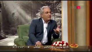 گفتگوی جذاب و خنده دار عادل فردوسی پور با مهران مدیری برنامه دورهمی
