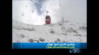گرفتاری بیش از 40 نفر به دلیل بهمن در پیست توچال