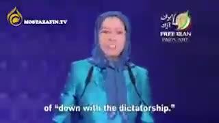 منافقین و هدایت  فتنه 88 و انتخابات 96  ؟؟!!