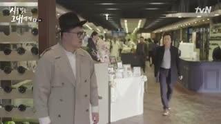قسمت پنجم سریال کره ای شعر یک روزه - A Poem a Day 2018 - با زیرنویس فارسی