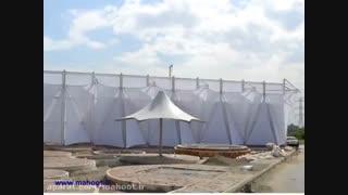 رصدخانه برج میلاد ؛ سازه های پارچه ای ماهوت Mahoot