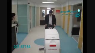 اسکرابر - کفشوی بهداشتی مناسب شستشوی بیمارستان