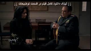 دانلود قسمت 8 فصل 3 شهرزاد (کامل و قانونی) هشتم سوم