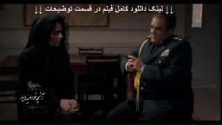 قسمت 8 فصل 3 شهرزاد (کامل و قانونی) سریال هشتم سوم