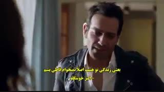 فیلم ACI TATLI EKŞİ - تلخ شیرین ترش