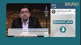 بازاریابی اینترنتی با حضور سید حمیدرضا عظیمی در پایش پلاس