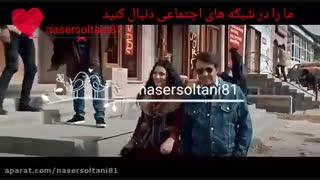 موزیک ویدئو جدید (دلبر) با صدایی محسن چاوشی