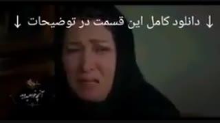 دانلود قسمت 9 فصل 3 شهرزاد (سریال) کامل نهم سوم | Full 1080p