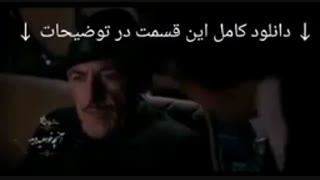 دانلود قسمت 9 فصل 3 شهرزاد | فصل سوم قسمت نهم | HD 1080