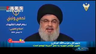 سید حسن نصرالله خطاب به آمریکاییها: شما هوا را بمباران کردید!