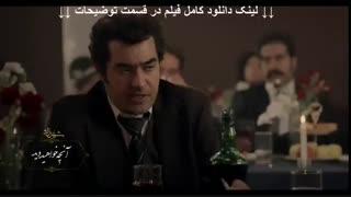 دانلود قسمت نهم  فصل سوم سریال شهرزاد
