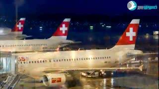 ویدیو دیدنی از سوئیس