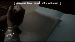 قسمت 9 فصل 3 شهرزاد (کامل و قانونی) سریال نهم سوم