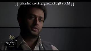 قسمت نهم فصل سوم شهرزاد (کامل و قانونی) سریال 9 (3)