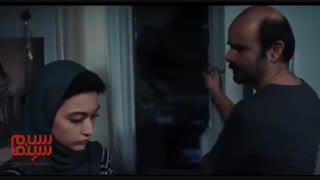 آنونس فیلم «دِرساژ»(#2)