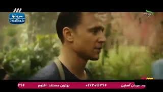فیلم کونگ جزیره گمشده 2017 دوبله فارسی