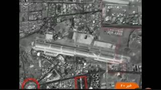 خیال بافی جدید صهیونیست ها: مهرآباد در دمشق