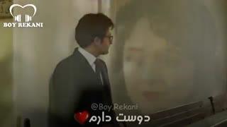 شهرزاد - نرو نرو Shahrzad - Naro  Naro (FarsiSub)