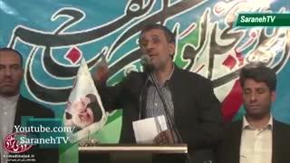 گوشه ای از سخنرانی امروز محمود احمدینژاد