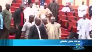 سرقت عصای سلطنتی در پارلمان نیجریه