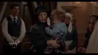 قسمت دهم 10 فصل سوم 3 سریال شهرزاد دانلود قانونی + رایگان