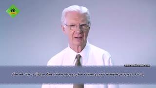 کلیپ آموزشی غلبه بر ترس ها از زبان باب پراکتور