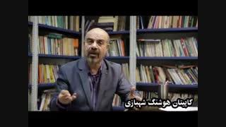 اعتراض نخبگان ایرانی به فیلترینگ تلگرام