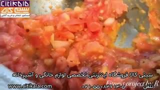 با کن ریکن غذا حاضره - www.citikala.com