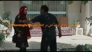 فیلم ملی و راه های نرفته اش | کامل و بدون سانسور | 1080p