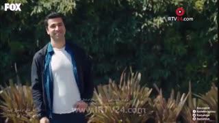 قسمت 7 سریال سیب ممنوعه Yasak Elma زیزنویس چسبیده فارسی دانلود