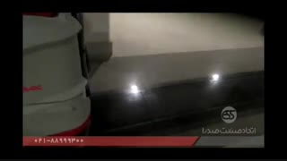 زمین شور سرنشیندار /اسکرابر / دستگاه کف شوی / نظافت پارکینگ طبقاتی