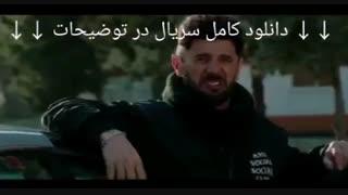 دانلود ساخت ایران 2 فصل دوم کیفیت  HD | 4k
