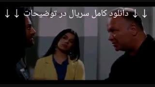 دانلود قسمت اول 1 ساخت ایران 2 | فصل دوم (کاملا رایگان) full hd