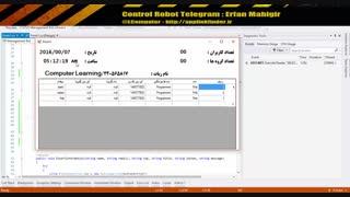 کنترل ربات تلگرام - قسمت ششم
