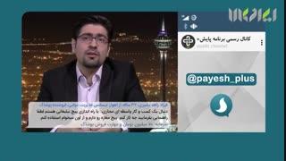 مشاوره بازاریابی اینترنتی رایگان : سید حمیدرضا عظیمی
