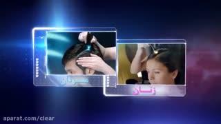چه شامپویی با موی سر شما سازگار است؟