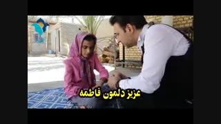 آزار و  اذیت کودکان توسط نامادری