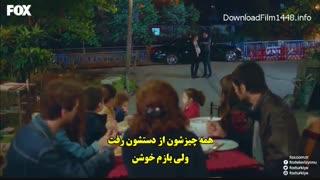 زیرنویس قسمت 31 سریال حکایت ما - Bizim Hikaye