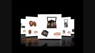 انجمن صنفی شرکتهای تبلیغاتی ایران - مجموعه اسکار