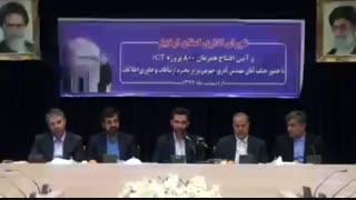 واکنش آذری جهرمی به استفاده از القاب تملق آمیز برای مسئولان