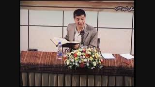 درسگفتاری پیرامون نقش قصه در تاریخ بیهقی ابوالفضل محمد بن حسین بیهقی  از زبان استاد قدمعلی سرامی (بخش سوم)